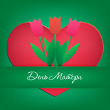 Greeting card. Green background with heart and color tulips. Vector illustration. Translate: Mother Day stock illustration