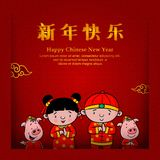 Greeting card happy chinese new year with cartoon couple and pig , chinese character is mean happy chinese new year stock illustration