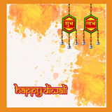 Greeting Card for Happy Diwali celebration. Royalty Free Stock Photo