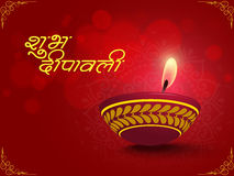 Greeting card for Happy Diwali celebration. Stock Photography