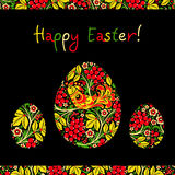 Greeting card with a happy Easter. The egg is painted with a flo Stock Image