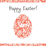 Greeting card with a happy Easter. The egg is painted with a flo Royalty Free Stock Image