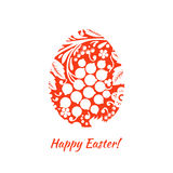 Greeting card with a happy Easter. The egg is painted with a flo Stock Photo