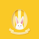Greeting card with Happy Easter Royalty Free Stock Photo