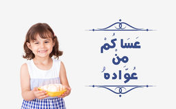 Greeting Card : Happy Eid Royalty Free Stock Photography