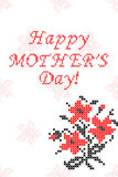 Greeting card Happy Mother's Day with flowers Royalty Free Stock Images