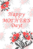 Greeting card Happy Mother's Day with flowers Stock Photos
