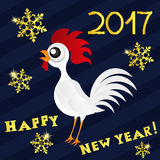 Greeting card happy new year the red rooster. Stock Images