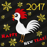 Greeting card happy new year the red rooster. Vector illustration of rooster, symbol of 2017 on the Chinese calendar Stock Image