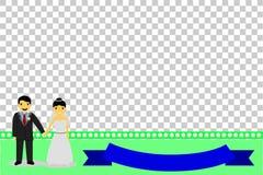 Greeting Card - Happy Wedding Stock Photo