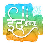 Greeting Card with Hindi Text for Eid Mubarak. Royalty Free Stock Photography