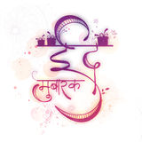 Greeting Card with Hindi Text for Eid Mubarak. Royalty Free Stock Photos