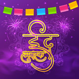 Greeting Card with Hindi Text for Eid Mubarak. Stock Image