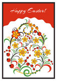 Greeting card with Hohloma floral ornament Royalty Free Stock Photography