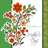 Greeting card with Hohloma floral ornament Royalty Free Stock Photos