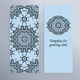 Greeting card for the holiday. Beautiful design for the invitation. stock illustration