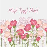 Greeting card for the holiday of May 1 vector illustration