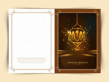 Greeting card for holy month Ramadan Kareem celebration. Royalty Free Stock Image