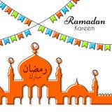 Greeting Card for Holy Month Ramadan Kareem Royalty Free Stock Photography