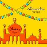 Greeting Card for Holy Month Ramadan Kareem Stock Photos