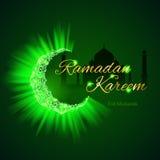 Greeting card of holy Muslim month Ramadan Royalty Free Stock Image