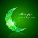 Greeting card of holy Muslim month Ramadan Stock Photos