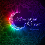 Greeting card of holy Muslim month Ramadan Royalty Free Stock Photos