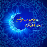 Greeting card of holy Muslim month Ramadan Royalty Free Stock Images