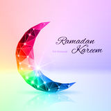 Greeting card of holy Muslim month Ramadan Royalty Free Stock Image