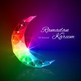 Greeting card of holy Muslim month Ramadan Stock Image
