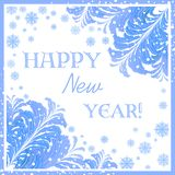 Greeting card with icy patterns. Happy new year, greeting card with icy patterns of frost and snowflakes vector illustration
