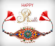 Greeting card for indian festive sisters and Royalty Free Stock Photo