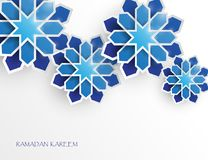 Greeting card with intricate Arabic paper graphic. Of Islamic geometric art. Ramadan Kareem is the name of the glorious month of Ramadan. Muslim community vector illustration