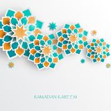 Greeting card with intricate Arabic paper graphic. Of Islamic geometric art. Ramadan Kareem is the name of the glorious month of Ramadan. Muslim community royalty free illustration