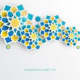 Greeting card with intricate Arabic paper graphic vector illustration