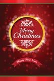 Christmas light vector background. Royalty Free Stock Photos
