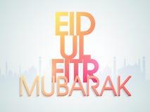 Greeting card for Islamic festival Eid celebration. Royalty Free Stock Photos