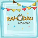 Greeting card for Islamic holy month Ramadan Kareem celebration. Royalty Free Stock Images
