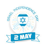 Greeting card Israel Independence Day Royalty Free Stock Photography