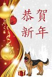 Happy Japanese New Year of the Dog!. Greeting card for the Japanese New Year of the Dog. Ideograms translation: Congratulations on the New Year Stock Photo