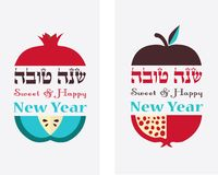 Greeting card for Jewish New Year, hebrew happy new year, with traditional fruits Stock Photo