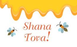 Greeting card for the Jewish New Year Rosh Hashanah, Shana Tova. Greeting card with the inscription Shana Tova Royalty Free Stock Photo