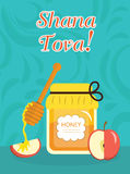 Greeting card for the Jewish New Year Rosh Hashanah, Shana Tova. Rosh Hashanah greeting card. Stock Image