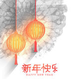 Greeting card with lanterns for Chinese New Year. Royalty Free Stock Photo