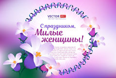 Greeting card with 8 March. Happy international women s day. Vector frame with spring flowers and ribbon with russian text eng. happy holiday, dear women Vector Illustration
