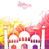 Greeting Card with Mosque for Eid celebration. Creative White Mosque on abstract colourful background, Elegant Greeting Card design for Islamic Holy Festival Royalty Free Stock Photography