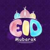 Greeting card with mosque for Eid festival celebration. Stock Photography