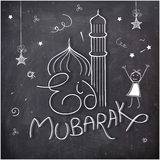 Greeting card with mosque for Eid festival celebration. Royalty Free Stock Image