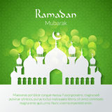 Greeting card with mosque Stock Photography