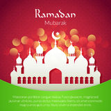 Greeting card with mosque Royalty Free Stock Photography